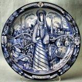 Gedenkbord Nederlandse Katholieke Mijnwerkersbond 1903-1953, Pierre Daems